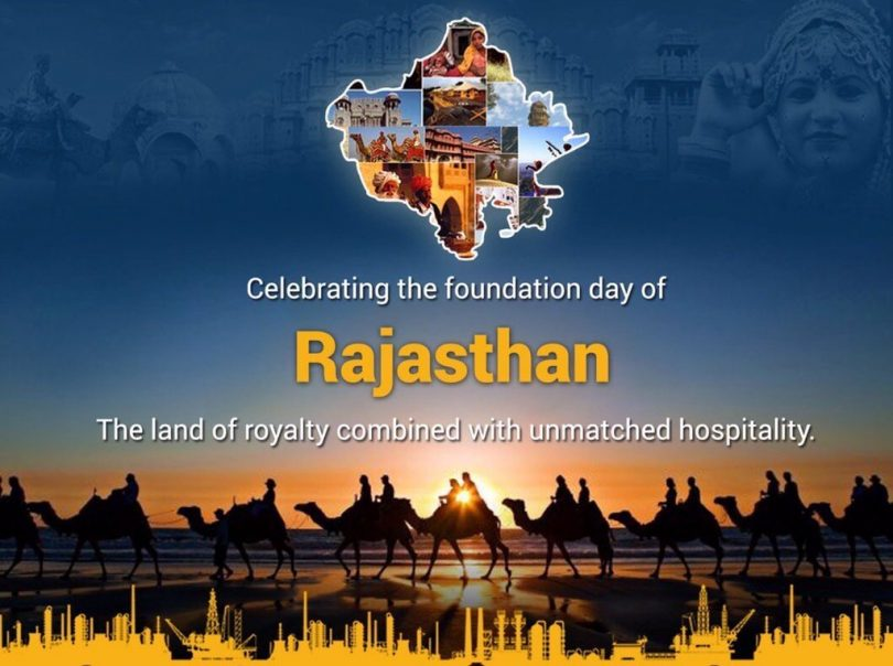 Rajasthan Diwas, celebrating the diverse and colorful state