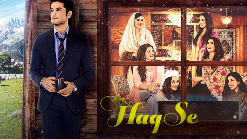 Haq Se returns on April 6 2018 on ALT Balaji and new trailer released