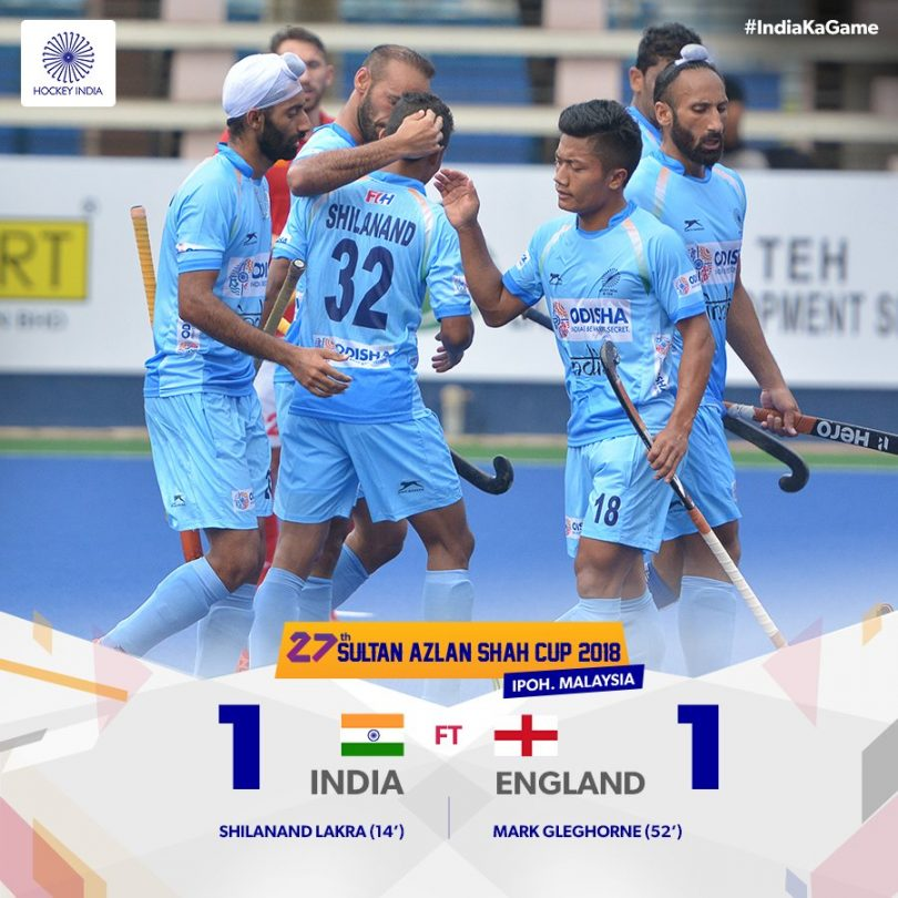 Azlan Shah Cup 2018: India draw against England by 1-1