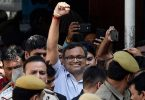 INX Media case: Karti Chidambaram gets bail from Delhi High Court
