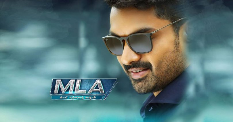 MLA movie review: Nandamuri Kalyanram is aping every hero ever