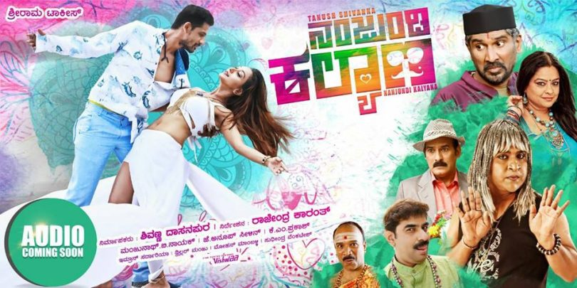 Nanjundi Kalyana movie review: An often funny mess