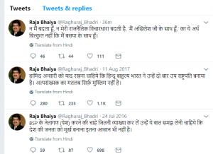 Raja Bhaiya Tweet