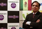 Venugopal Dhoot: Businessman who got 3250 Cr loan from ICICI Bank