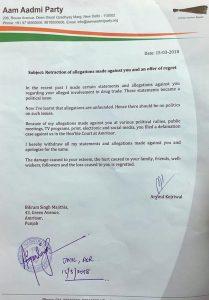 Bikram majithia Apology letter