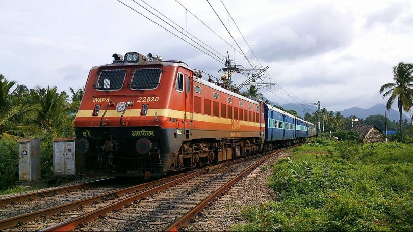 Railway Recruitment Board 2018 to refund the recruitment fees