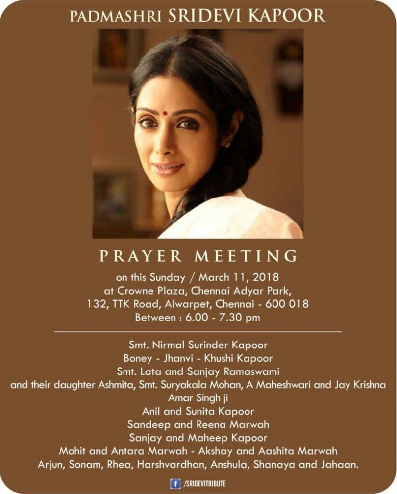 Sridevi prayer meet organized in Chennai, entire family to be present