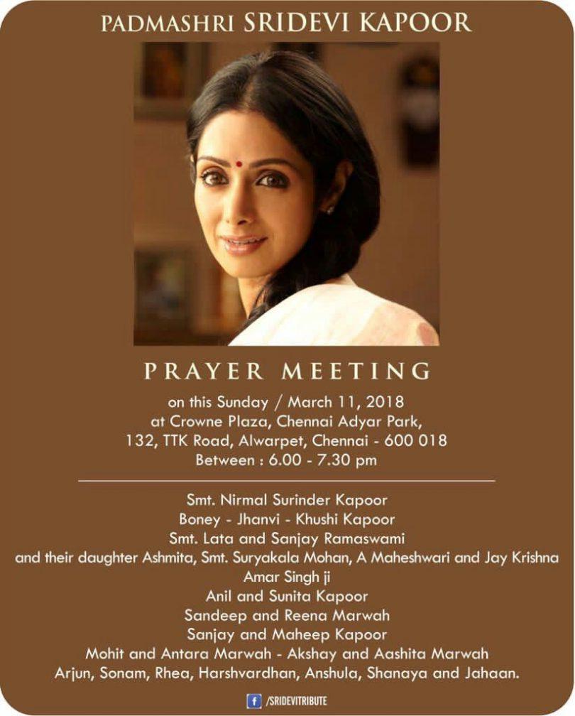 Sridevi prayer meet organized in Chennai, entire family to be present