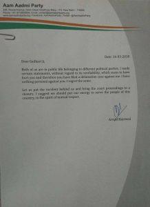 Kejriwal Apology Application