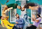 Abhay Deol and Patralekha starrer 'Nanu Ki Jaanu' gets a meaningless teaser