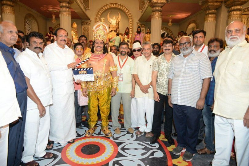 NTR biopic launched with Venkaiah Nadu and Balakrishna