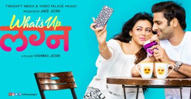 What's up Lagna movie review: A simple, sweet love story with winning performances