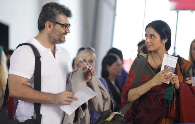 Thala Ajith pays a visit to Sridevi's prayer meet