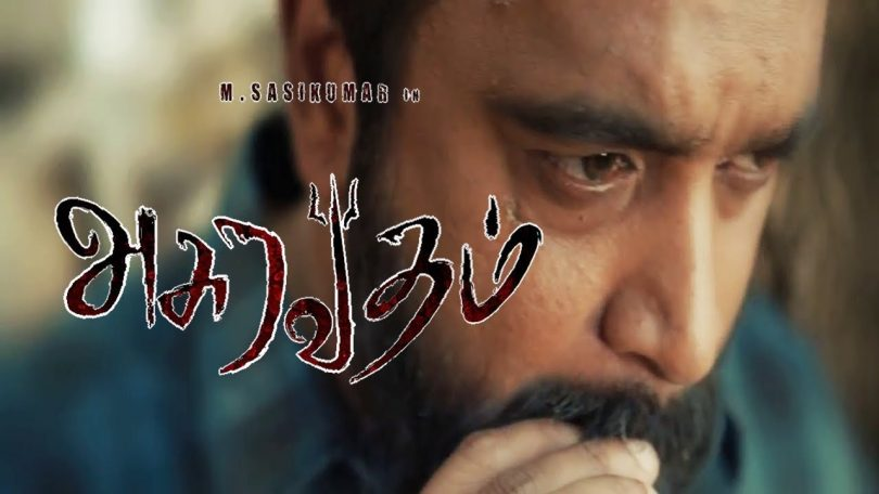 M Sasikumar starrer 'Asuravadham' trailer out and it's realistically gritty