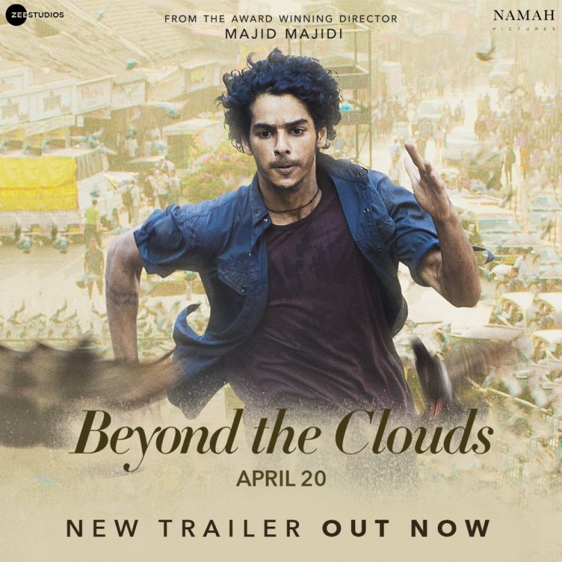 Ishaan Khatter starrer 'Beyond The Clouds' new trailer out and it is intense