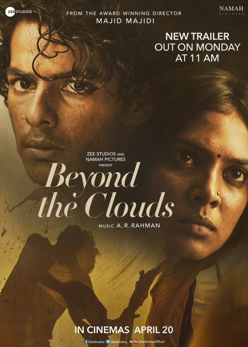 Malavika Mohan and Ishaan Khatter starrer 'Beyond the Clouds' to release a new trailer on this day