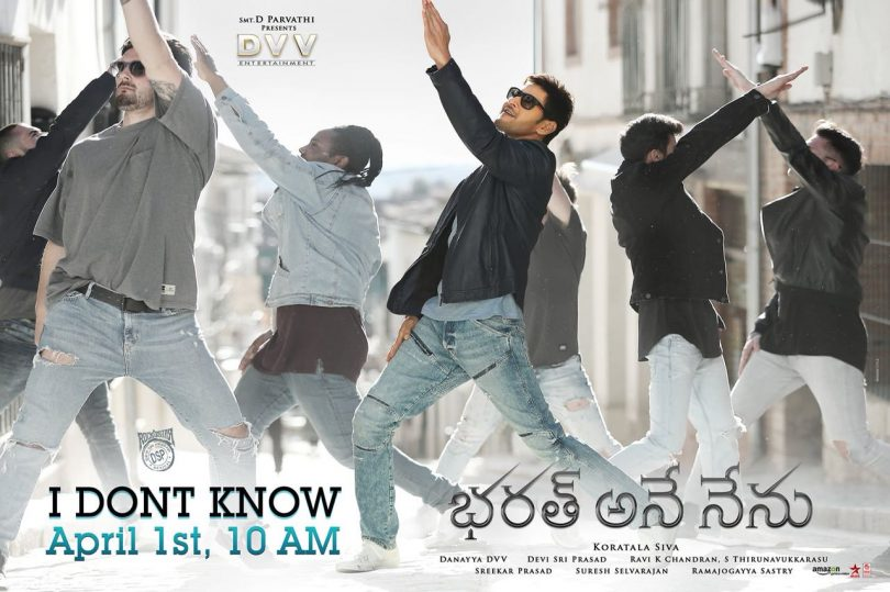 Farhan Akhtar and Mahesh Babu 'I Don't Know' song from 'Bharat Ane Nenu' to release on this date