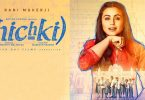 Hichki box office collection: Rani Mukerjee starrer opens decent and might grow