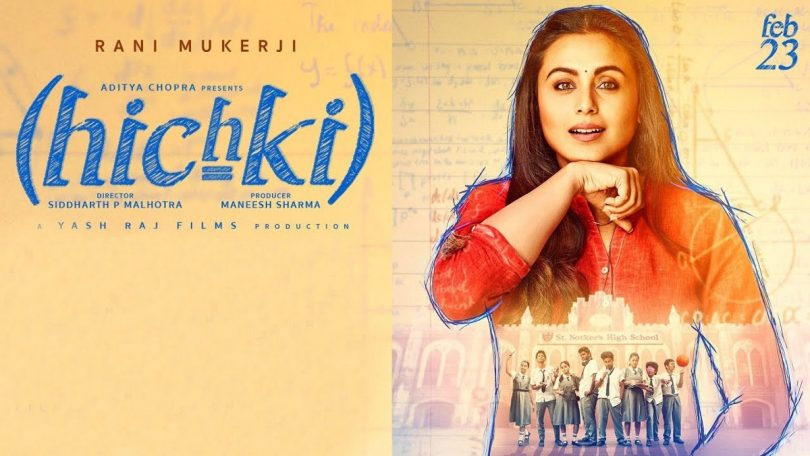 Hichki movie review: Rani Mukerjee has no defect in her performance