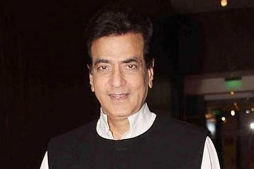 FIR lodged against Veteran actor Jeetendra for assaulting his cousin 47 years ago