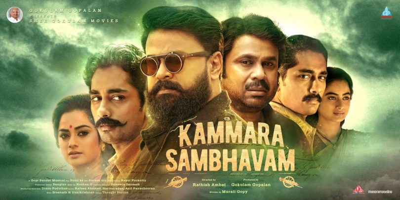 Dileep and Siddharth starrer 'Kammara Sambhavam' gets an all star cast poster