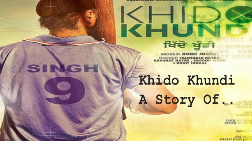 Khido Khudi trailer released, Rohiy Jugraj's movie to be released on April 20 2018