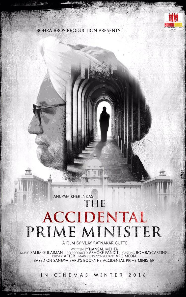 Aahana Kumra to play Priyanka Gandhi in Anupam Kher starrer 'The Accidental Prime Minister'