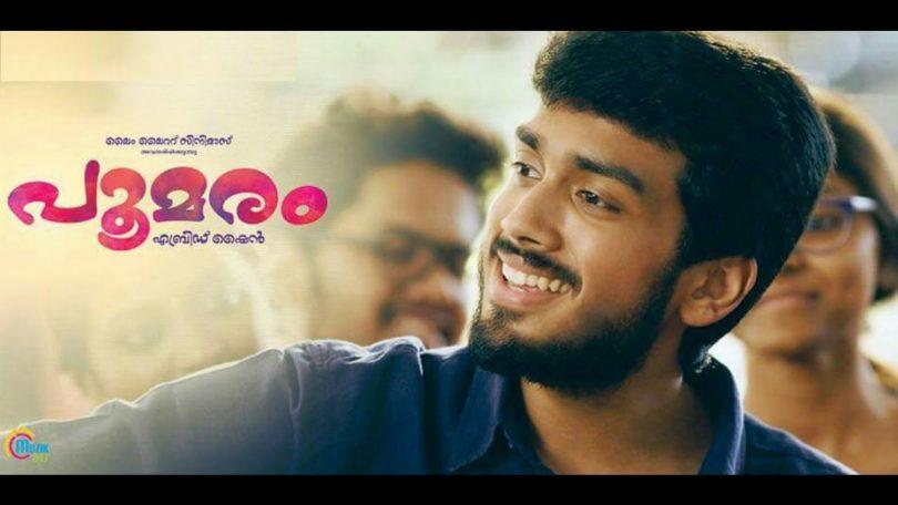Poomaram movie review: Kalidas Jayaram is on autopilot in this story less film