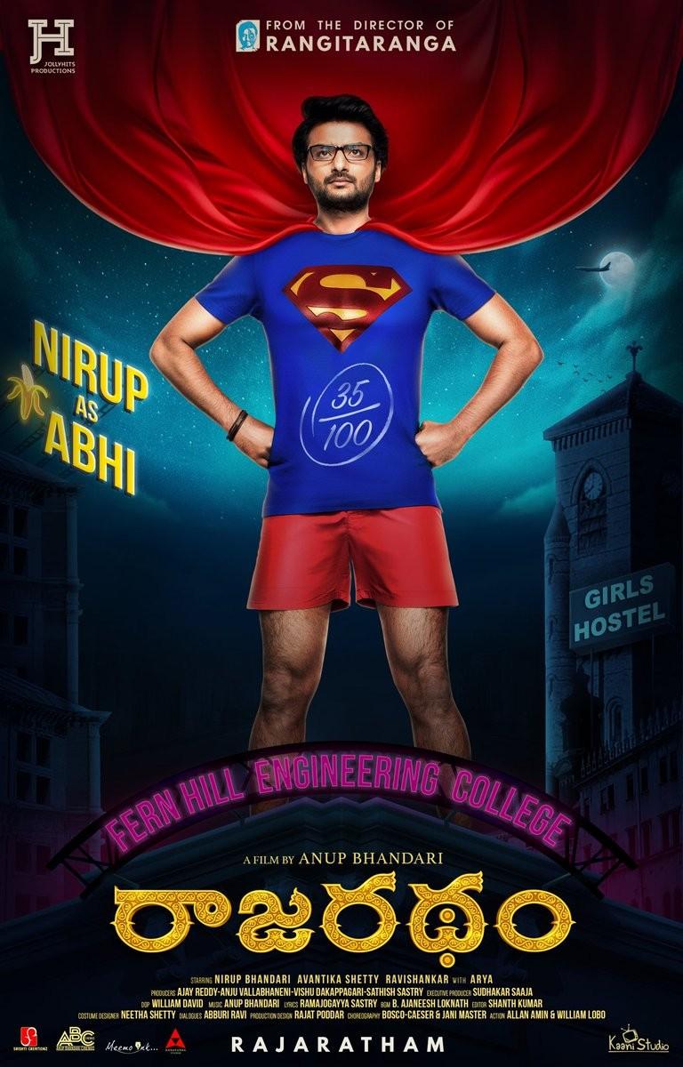 Rajaratha movie review: Nirup Bhandari and his film are a walking cliche
