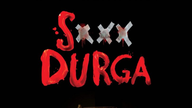Sanal Sasidharan's ' S Durga' will finally release on this date