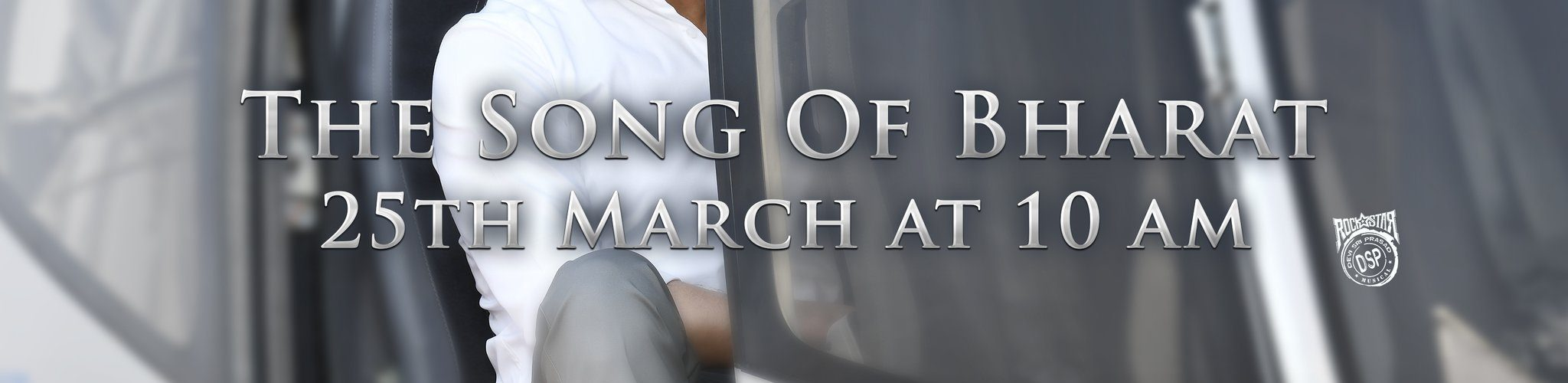 Mahesh Babu starrer 'Bharat Ane Nenu' to come out with first song on this date