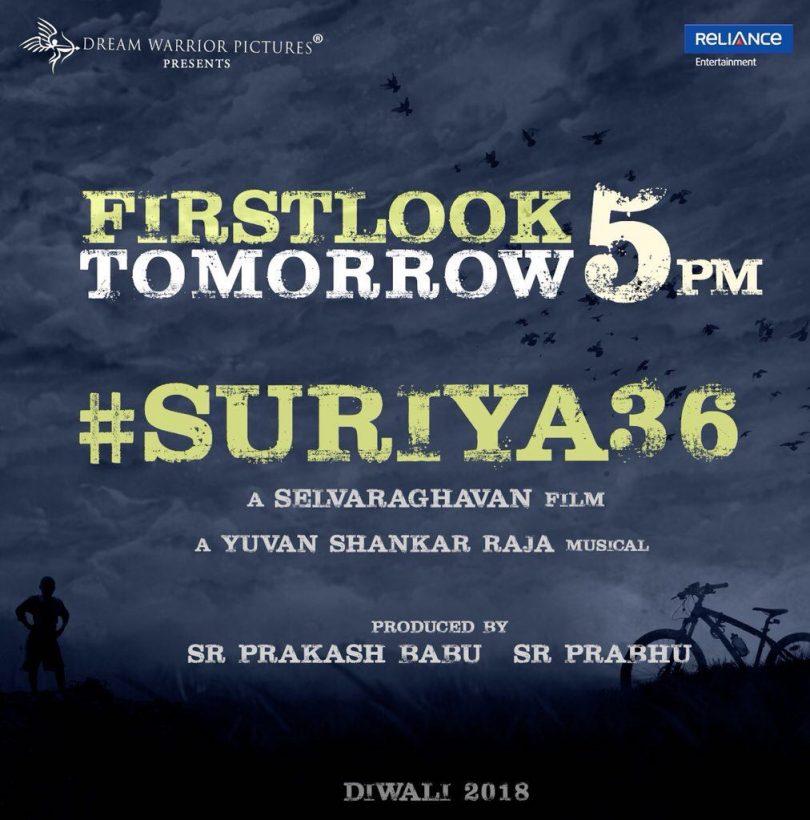 Suriya and Rakul Preet starrer 'Suriya 36' first look to be out on this date