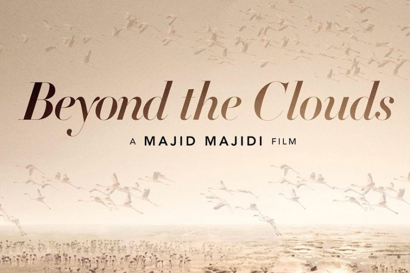 Beyond the clouds movie review: A heartbreaking story, with stellar performances