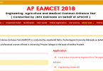 AP EAMCET admit cards to release today, find more information here