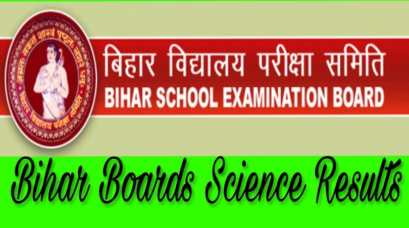 Bihar Board Result 2018: Delay in evaluation process, result could be declared on 12th May