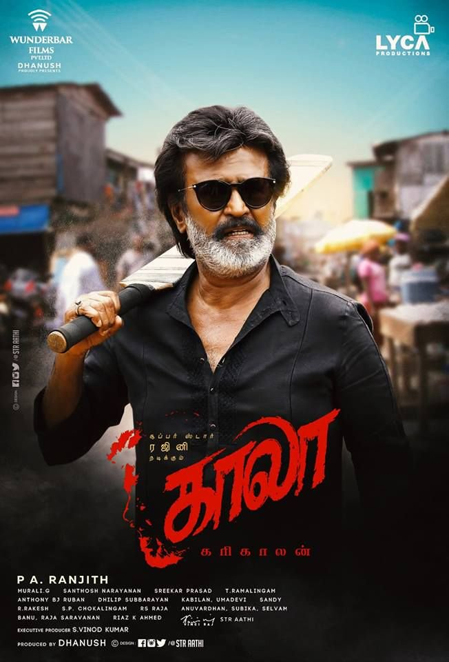 Rajinikanth's Kaala postponed, to be released after the strike in South industry ends