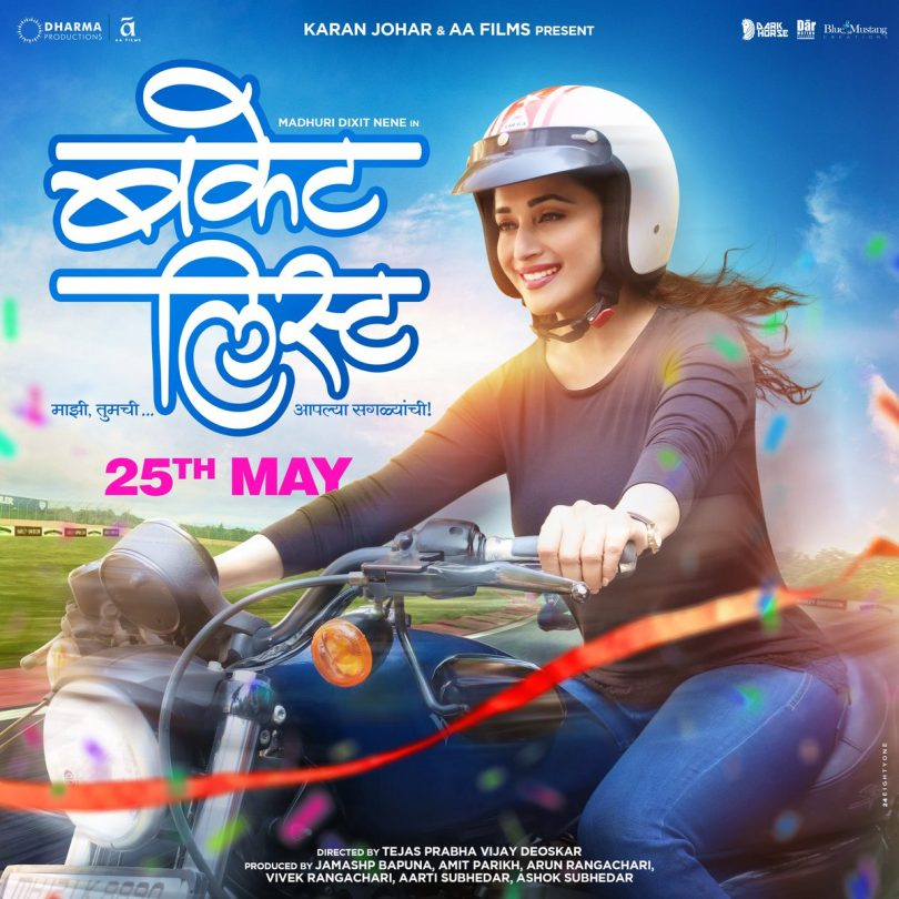 Karan Johar and AA films to present Madhuri Dixit's Bucket List