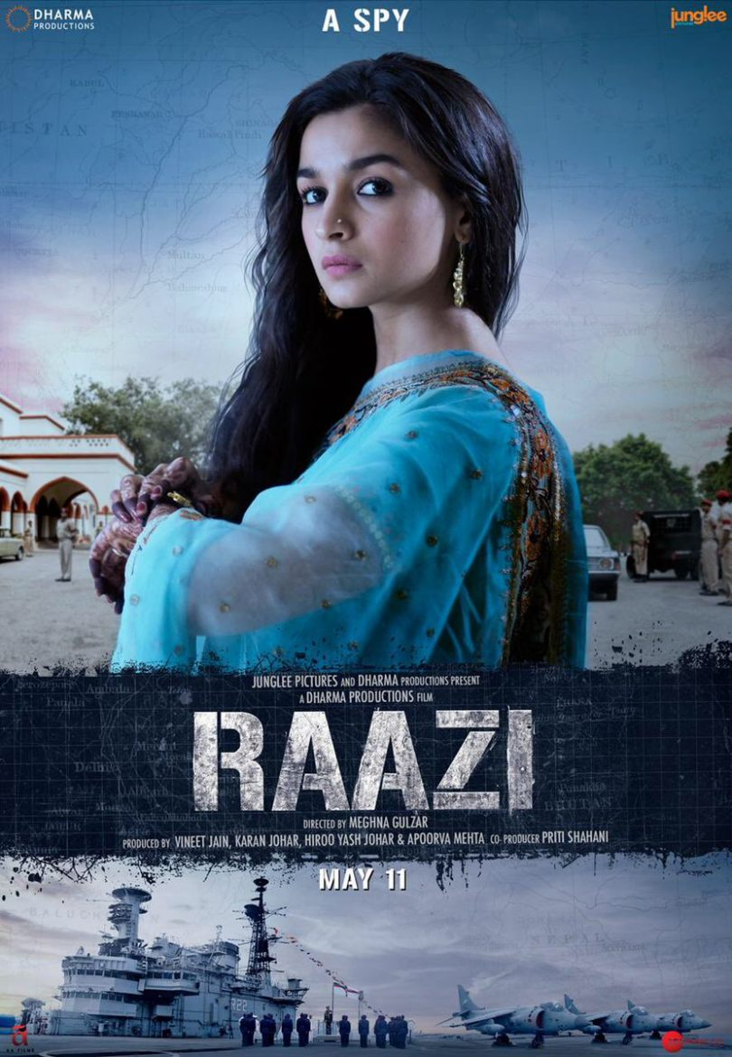 Raazi movie posters: Alia Bhatt is a fierce daughter, a spy and a loving wife in the first look from the movie