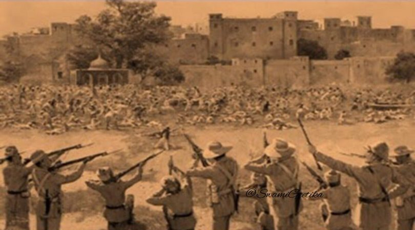 Jallianwala Bagh massacre 99th anniversary, a shocking incident that shocked the world