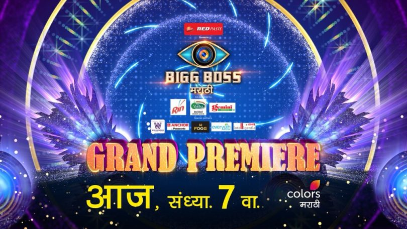 Bigg Boss Marathi starts today, to air on Colors Marathi at 7 PM