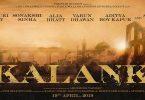 Kalank movie: Madhuri Dixit, Sanjay Dutt, Alia Bhatt, Varun Dhawan, Sonakshi Sinha, Aditya Roy Kapoor to star in epic drama
