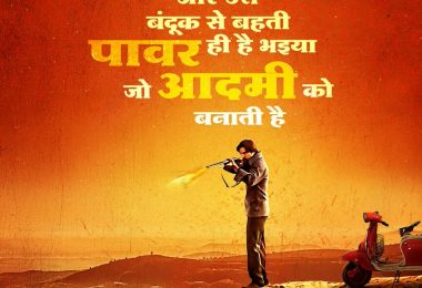 Phamous movie motion poster released, stars Jimmy Sheirgill, Kay Kay Menon and Mahie Gill