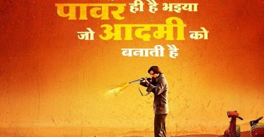 Phamous poster released, movie stars Jimmy Sheirgill, Mahie Gill, Pankaj Tripathi