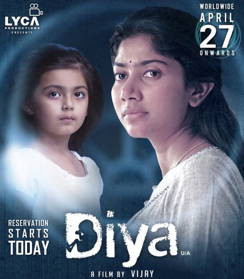 Diya movie review: A perfectly realized thriller