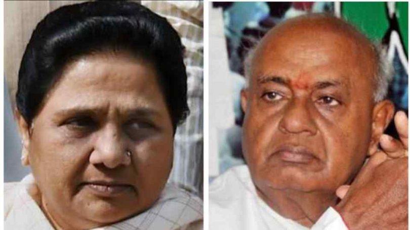 Mayawati-Gowda Alliance difficulty ahead for BJP and Congress in Karnataka?
