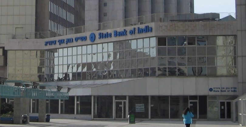 State Bank of India application form to be closed soon : Apply at sbi.co.in