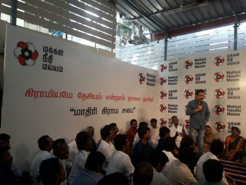 Kamal Haasan addresses Gram Panchayat under Makkal Needhi Maiam