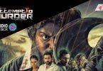 Attempt to Murder movie review: Attempt to murder the thriller genre