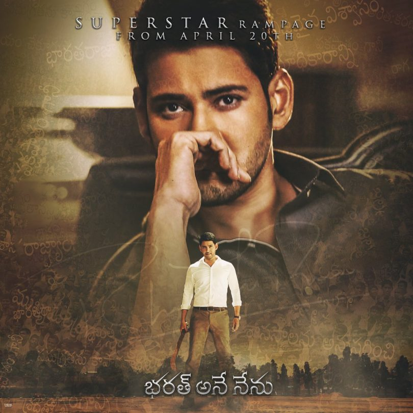Bharat Ane Nenu movie review: Mahesh Babu is back with a blockbuster
