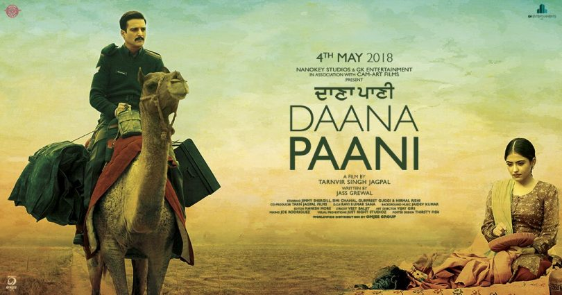 Jimmy Sheirgill and Simi Chahal starrer 'Daana Pani' trailer out and it is so routine